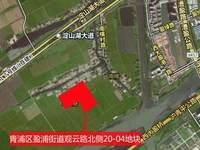 上海盈浦街道观云路北侧20-04地块