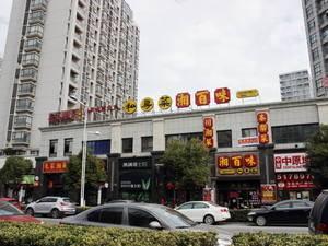 上海嘉定万科安亭新镇配套图