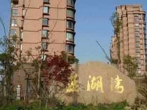 上海崇明蓝湖湾别墅实景图