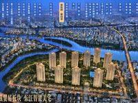 广州沙庄碧桂园琥珀花园