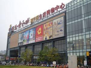 上海上海周边昆山象屿都城配套图