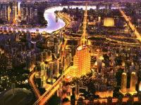 上海海伦国际