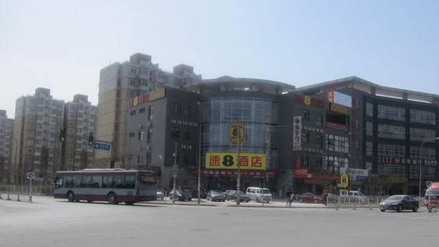 定海园-北京大兴通州台湖镇科创九街和经海七路交汇处