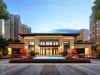 上海新城盛世