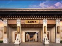 上海信达泰禾·上海院子