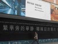上海经典茂名公寓