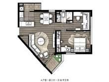 尚泰里1室2厅1卫户型图