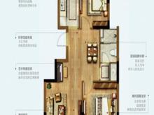 正荣璟园2室2厅1卫户型图