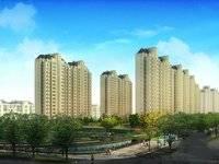 上海紫竹半岛