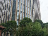 上海和源·中环企业广场