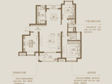 佳兆业君汇上品3室2厅2卫户型图