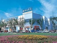 上海正阳世纪星城