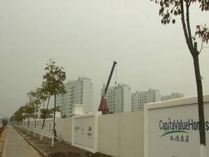 上海浦东凯德新视界实景图