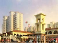 上海绿地长兴壹街区
