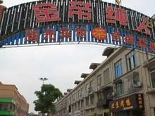 悦上海配套图