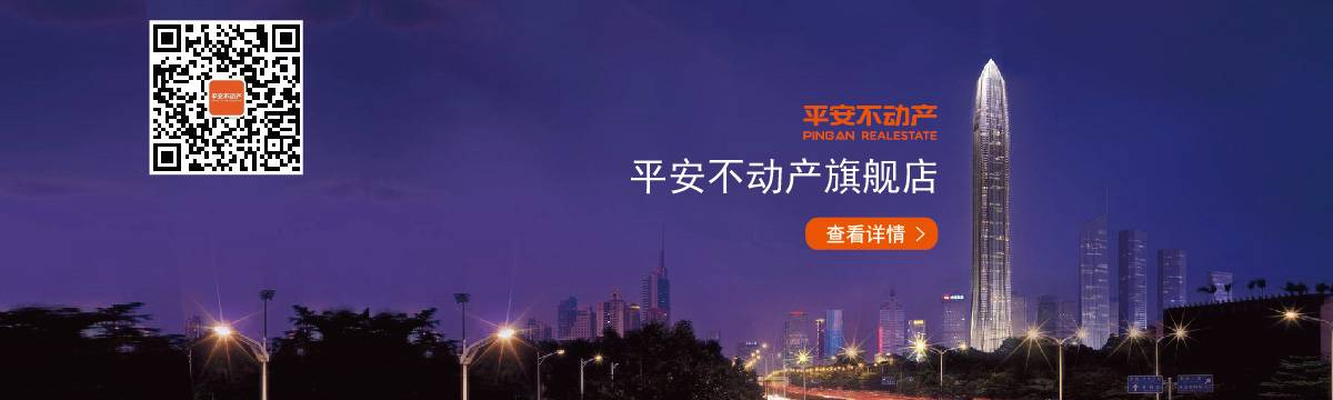 web列表banner