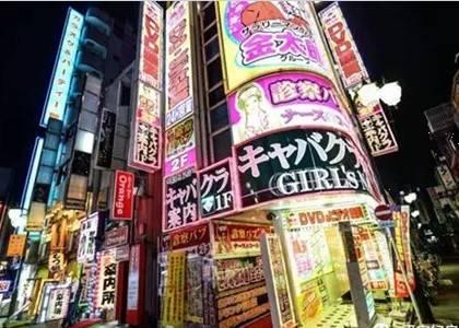【东京新宿区】一分钟告诉您新宿哪里最值得投资,看完就懂!!
