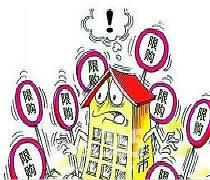 认房认贷+连续60个月纳税 北京最严调控政策下的实用购房攻略!