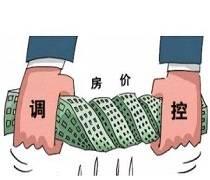 珠海推最严土地政策控房价:部分楼盘买房后10年不能卖