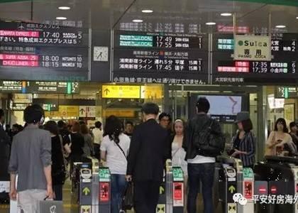 【东京江东区】给你机会!!2020年想在自家边上看东京奥运会吗?