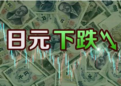 日元跌破6,经济利好不断,房产投资迎来好时机!