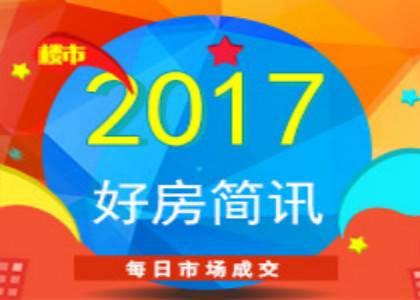 【每日成交】7月23日上海新房住宅成交193套 成交面积20813㎡
