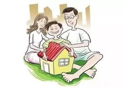 房子给子女哪种方式最省钱?买卖?赠与?继承?不看就亏大了