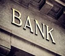 银行年底放出的4个大招,与你的钱包息息相关