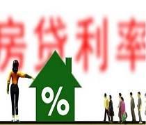 最新全国首套房贷利率排行榜 别再错过买房时机