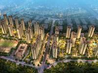 广州碧桂园·城市花园