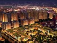 上海骏丰嘉峰汇