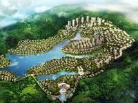广州花都颐和山庄