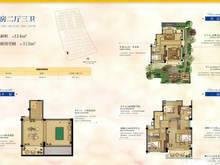 绿地朱家角1号4室2厅3卫户型图