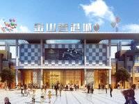 上海圣坤国际